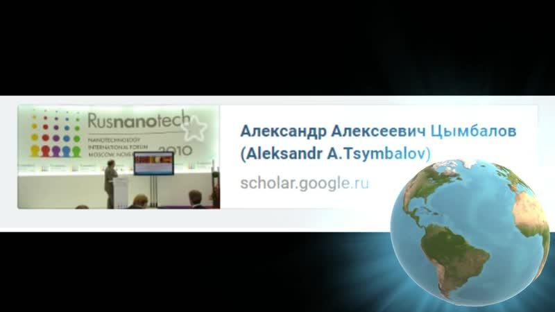 Научные материалы к т н А А Цымбалова по декольматации скважин Автор © Цымбалов А А 2021г