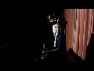 Виктор Цои - Спокоиная ночь (пианино-скрипка)