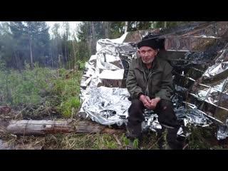 Превью ролика о поиске Василия Прохоровича