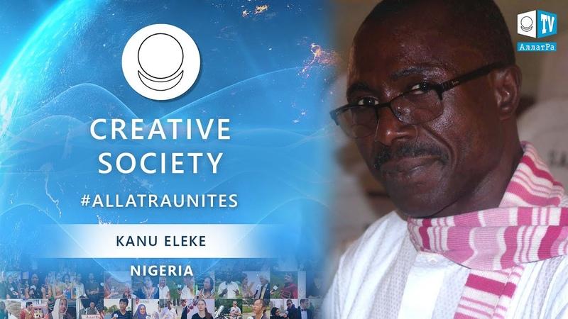 Kanu Eleke Nigeria . Social survey The future is now