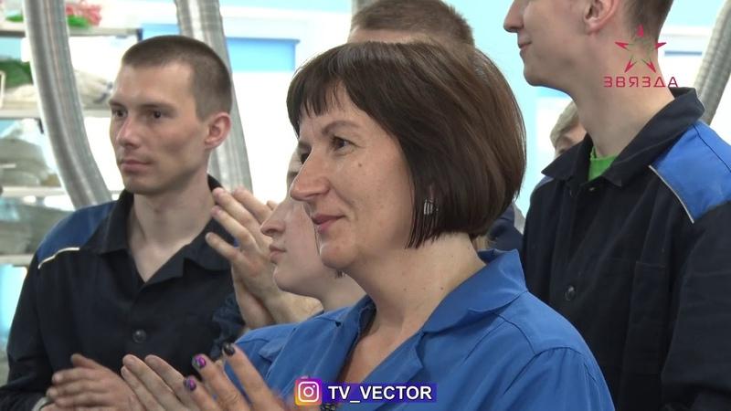 Новополоцкое предприятие Юджэн вчера отметило свой День рождения