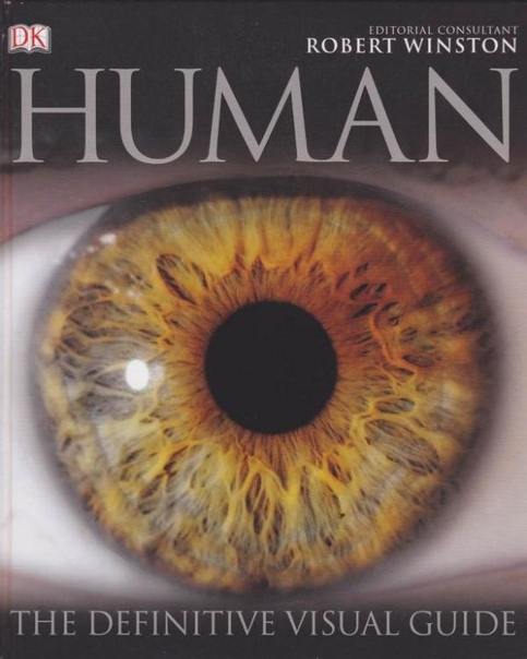 Robert Winston] Human  The Definitive Visual Guid