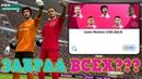 Забрал ВСЕХ ИКОН❓❓❓Пак Опенинг Челси в PES 2021 Mobile