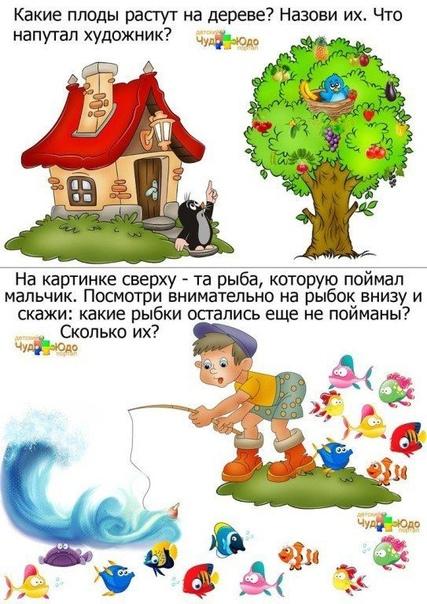 РАЗВИТИЕ ЛОГИКИ И ВНИМАНИЯ Задания на развитие логики, внимания, памяти вы так же можете выполнять на сайте razumeyin.ru в блоке Развитие для детей 5-6