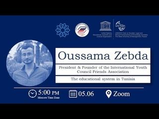 Oussama Zebda: The educational system in Tunisia