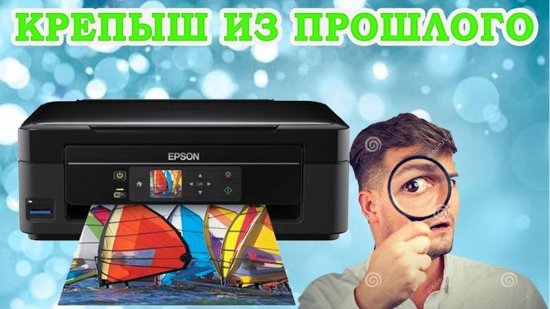Epson XP 215 самостоятельное обслуживание и ремонт принтер не печатет или печатает с полосами