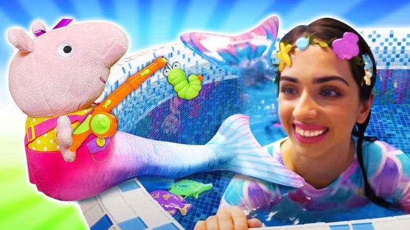 Свинка Пеппа и Русалочка в бассейне игрушки для девочек Сундук Русалки Видео про игры в больницу