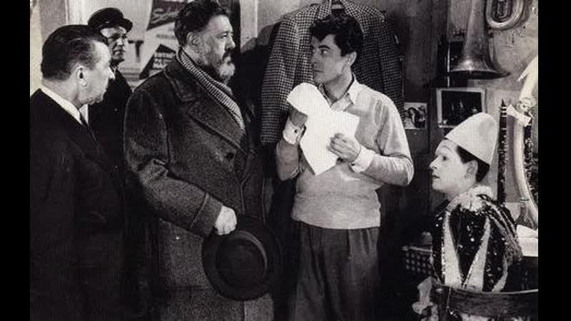 Трое составляют пару Les 3 font la paire 1957 режиссер Саша Гитри