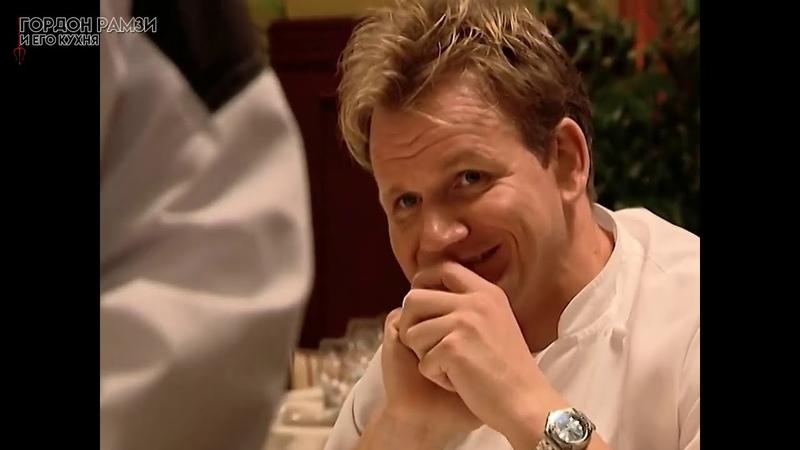 Адская Кухня Америка 1 сезон 8 серия HD