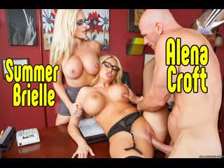 Alena Croft, Summer Brielle порно секс милфы, жмж анал минет порно  секс порно милфа анал минет  [Трах, all sex, porn, big tits