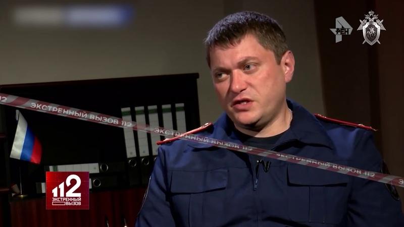 На их счету 60 убийств Самая кровавая банда России