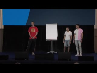 Финико Бугульма: How to make money online conference in Samara