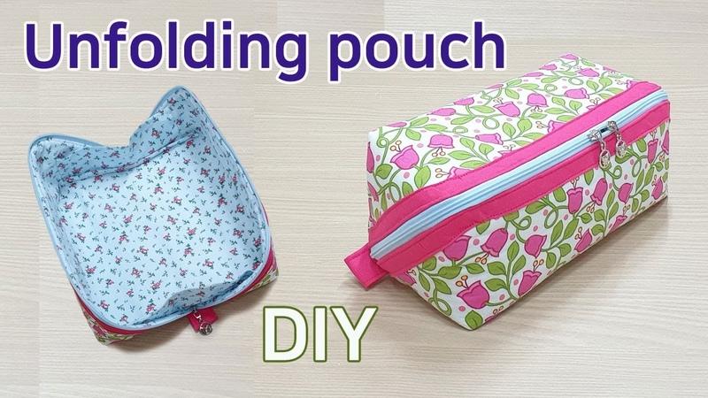 DIY Unfolding pouch Unfolding pouch tutorial 펼쳐지는 파우치 넓어지는 파우치 ポーチを作る 打個小袋 Mach einen B