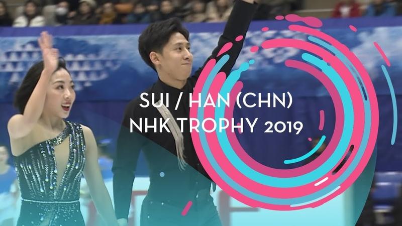 Sui Han (CHN) | Pairs Short Program | NHK Trophy 2019 | GPFigure
