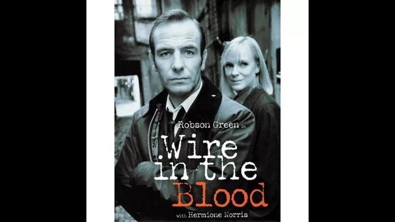 Тугая струна 6 сезон 3 серия триллер детектив криминал 2002 Великобритания