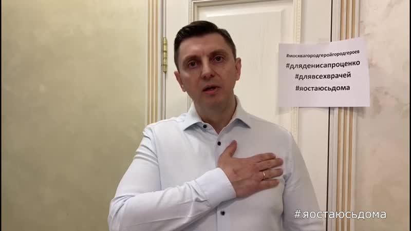 Видео Я сижу дома АВ Попов.mp4