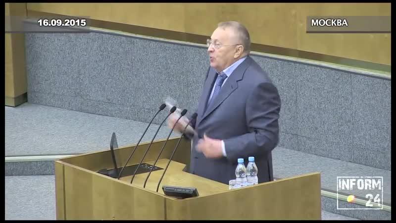 Жириновский оскорбил Ирину Роднину и устроил скандал в Госдуме ПОЛНАЯ ВЕРСИЯ