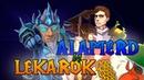 Alamerd и LEKAROK про WoW, Reforged и Звездные Войны
