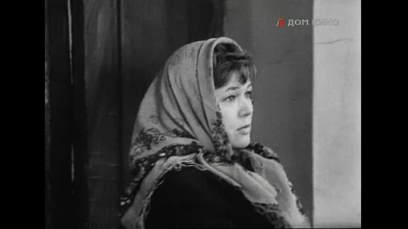 Вера Надежда Любовь Серия 1 1972