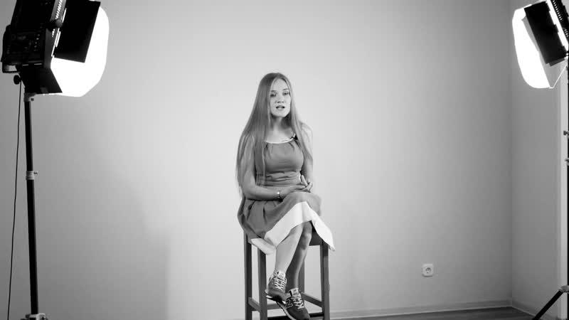 Петрова Аурика (КГПУ им. В.П. Астафьева) - Манна