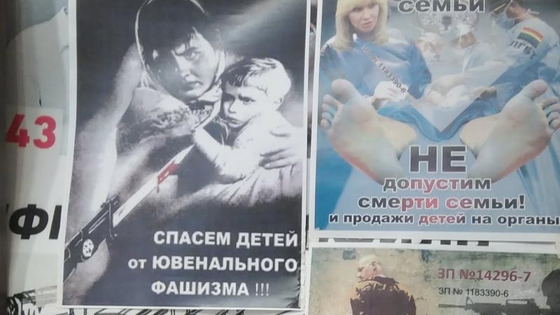 Как в России изьяли Христа мамасветамыстобой ююдолой юлаг