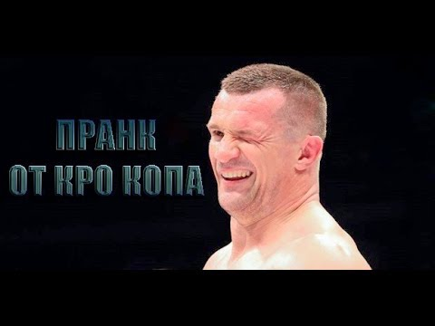 МИРКО КРОКОП ПРАНК НАД ЖУРНАЛИСТОМ