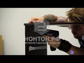 Комод Ронда: распаковка и инструкция по сборке