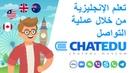 Производство видеороликов Изготовление рекламных роликов Создание видео ChatEdu