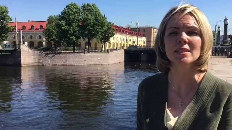 Видеообращение заместителя председателя Российской ассоциации реставраторов Черняевой Татьяны Сергеевны