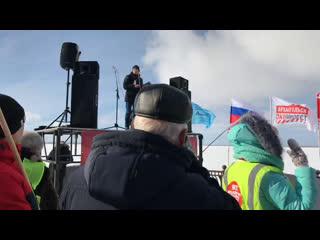 Стрим : единый день протеста в Архангельске