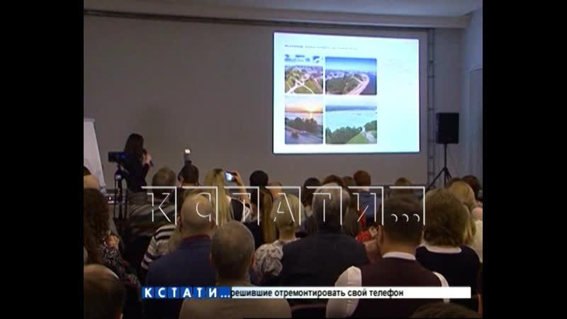 Каким быть Александровскому саду и Верхневолжской набережной решали на общественных слушаниях