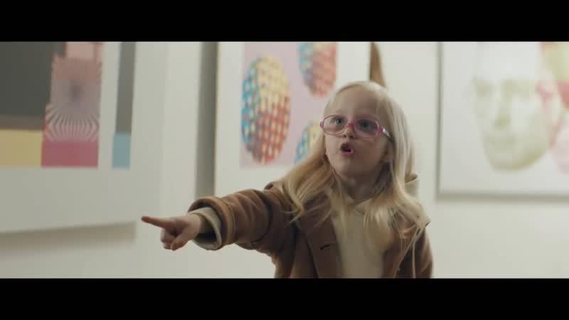 Музыка из рекламы Билайн Близкие люди Он она 2020