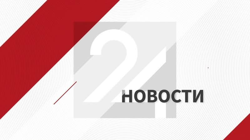 Информационный час в эфире ЛенТВ2419:00 17.01.20