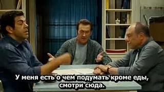Стоя в раю [Posti in piedi in paradiso] 2012 sub Soloplayer