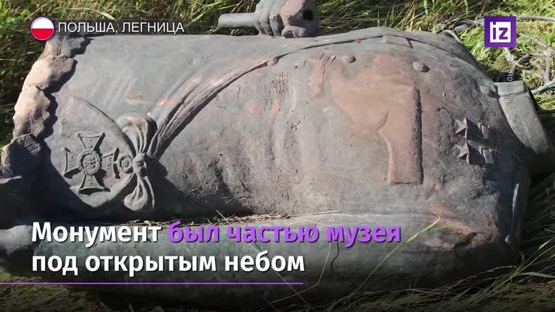 В Польше обезглавили скульптуру маршала Рокоссовского