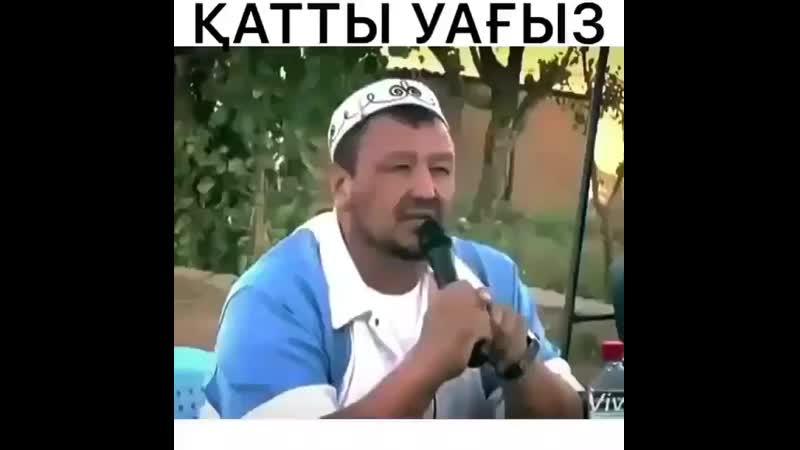 Uagyz_qz_20200706_16.mp4