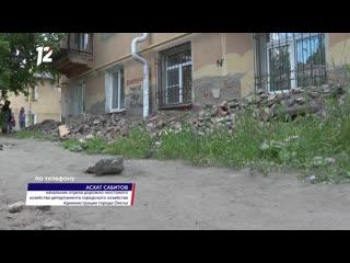 В Омске жители ул. Магистральной недовольны ремонтом дороги