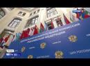 Коронавирус не страшен: ЦИК утвердил порядок интернет-голосования по поправкам