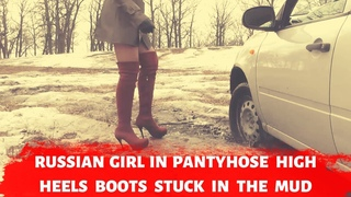 RUSSIAN GIRL PEDAL PUMPING IN PANTYHOSE HIGH HEELS BOOTS STUCK IN THE MUD