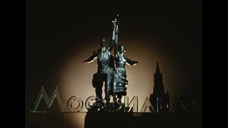 Руслан и Людмила 1 ая серия сказка реж Александр Птушко 1971 г