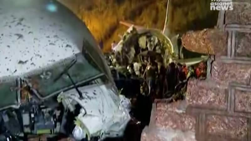 Авиакатастрофа в Индии причины и детали трагедии