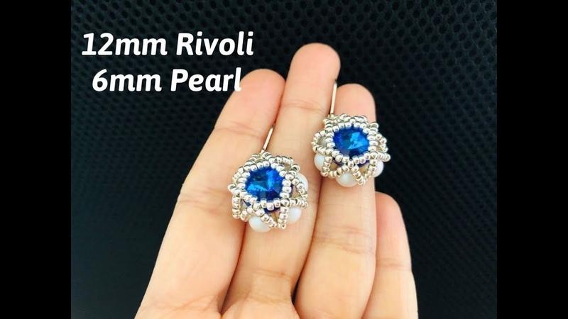 12mm Rivoli 6mm Pearl Earrings DIY Rivoli Earrings Fast Easy Way to bezel a Rivoli