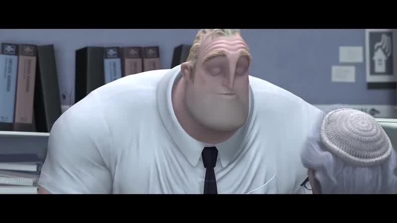 Мистер Исключительный на работе в страховой компании Суперсемейка 2004 год