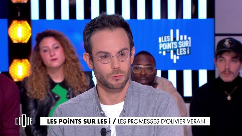 Clément Viktorovitch Les promesses d'Olivier Véran Clique CANAL