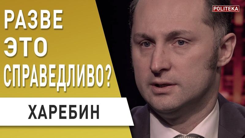 Зеленский молчит, Саакашвили на распутье, Тищенко «кормит»: ХАРЕБИН - карантин, Рада