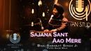 Gurbani Kirtan | Kirtan Studio | Sajana Sant Aao Mere | Bhai Sarabjit Singh Patna Sahib Wale | S2 E3