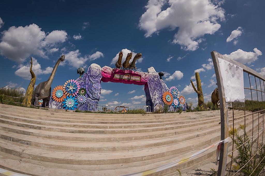 Золотой город, Тульская область - Фото