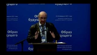 """Андрей Фурсов - доклад """"Волновой резонанс эпох. Должное.Сущее.Возможное"""" в Орловском госуниверситете"""