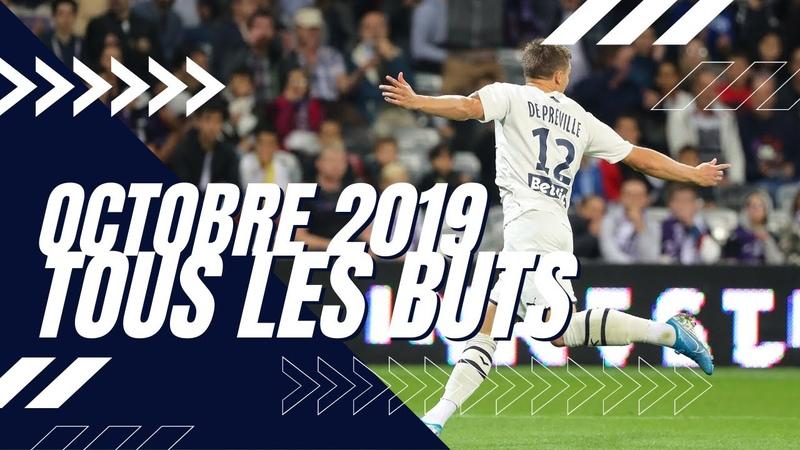 On se refait les buts marqués en championnat Octobre 2019