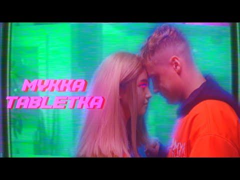 МУККА ТАБЛЕТКА Official video